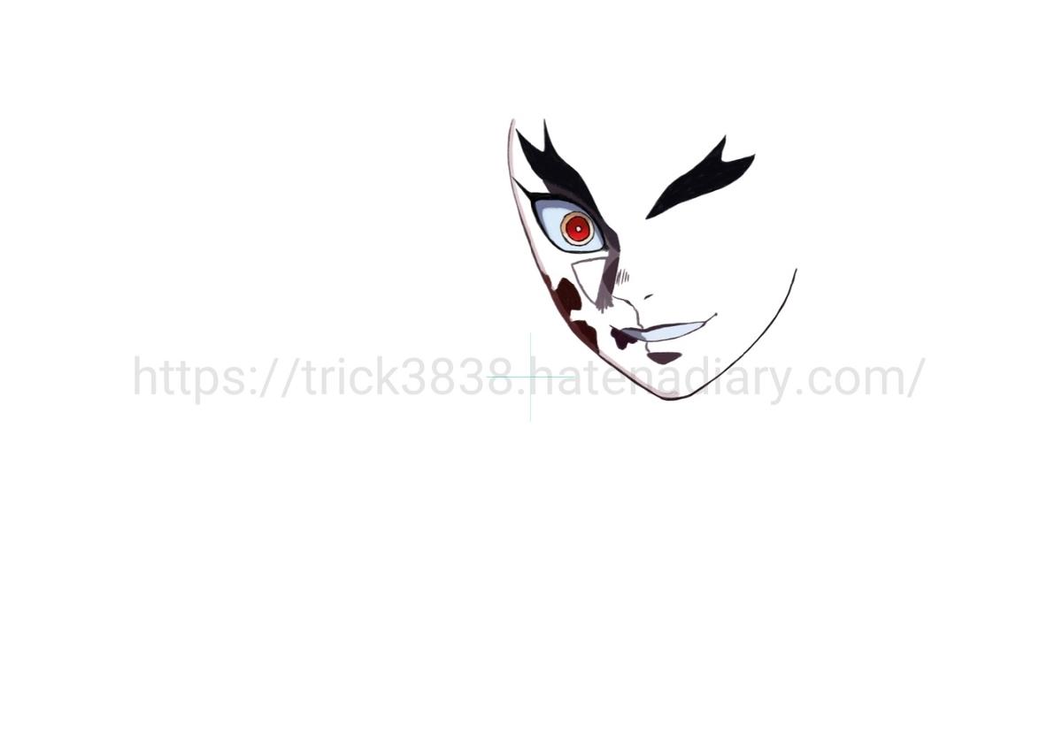 f:id:trick38:20201115194005j:plain