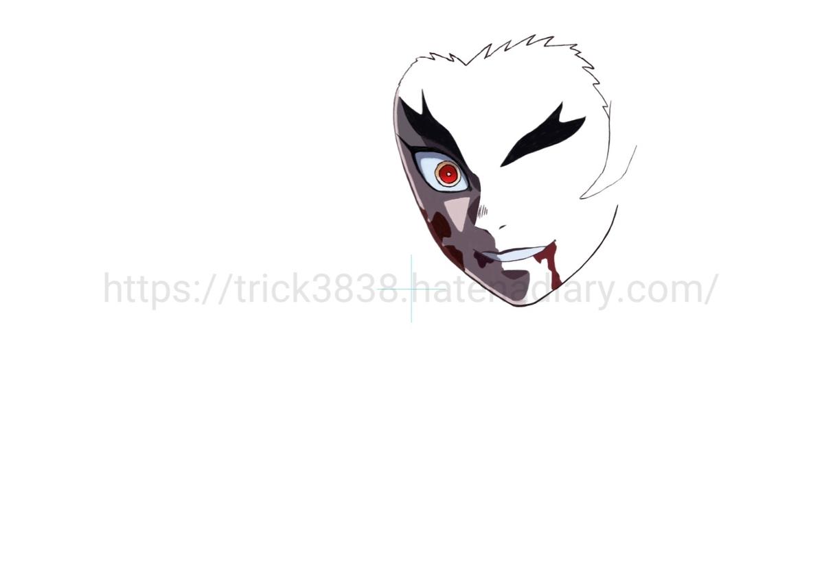 f:id:trick38:20201115194418j:plain