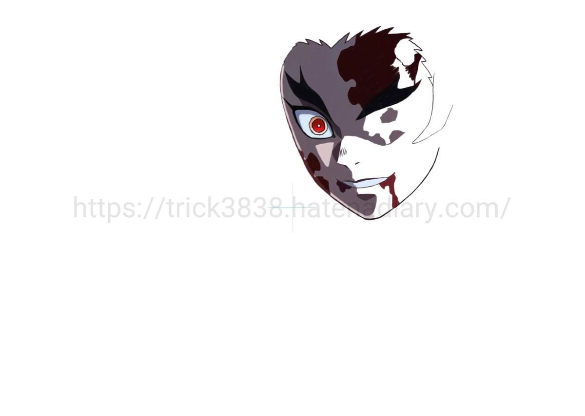 f:id:trick38:20201115194552j:plain
