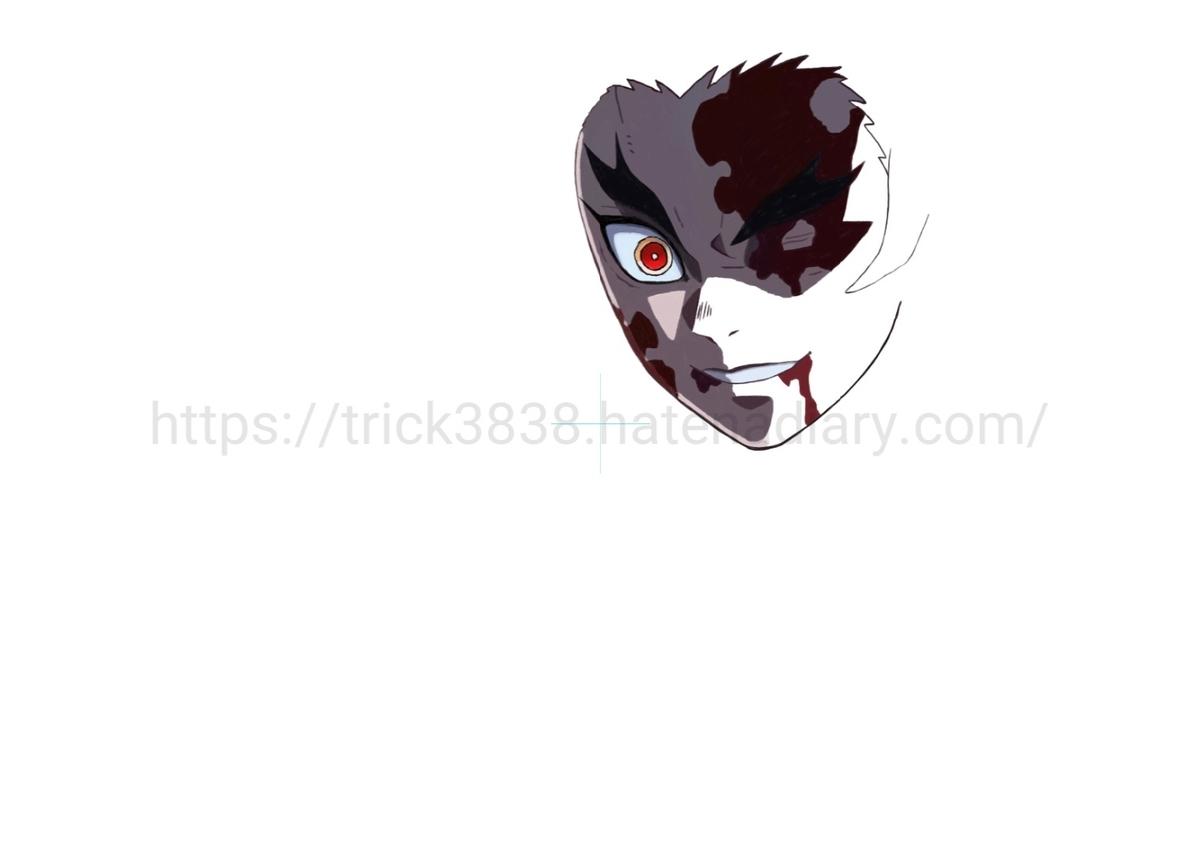 f:id:trick38:20201115194611j:plain