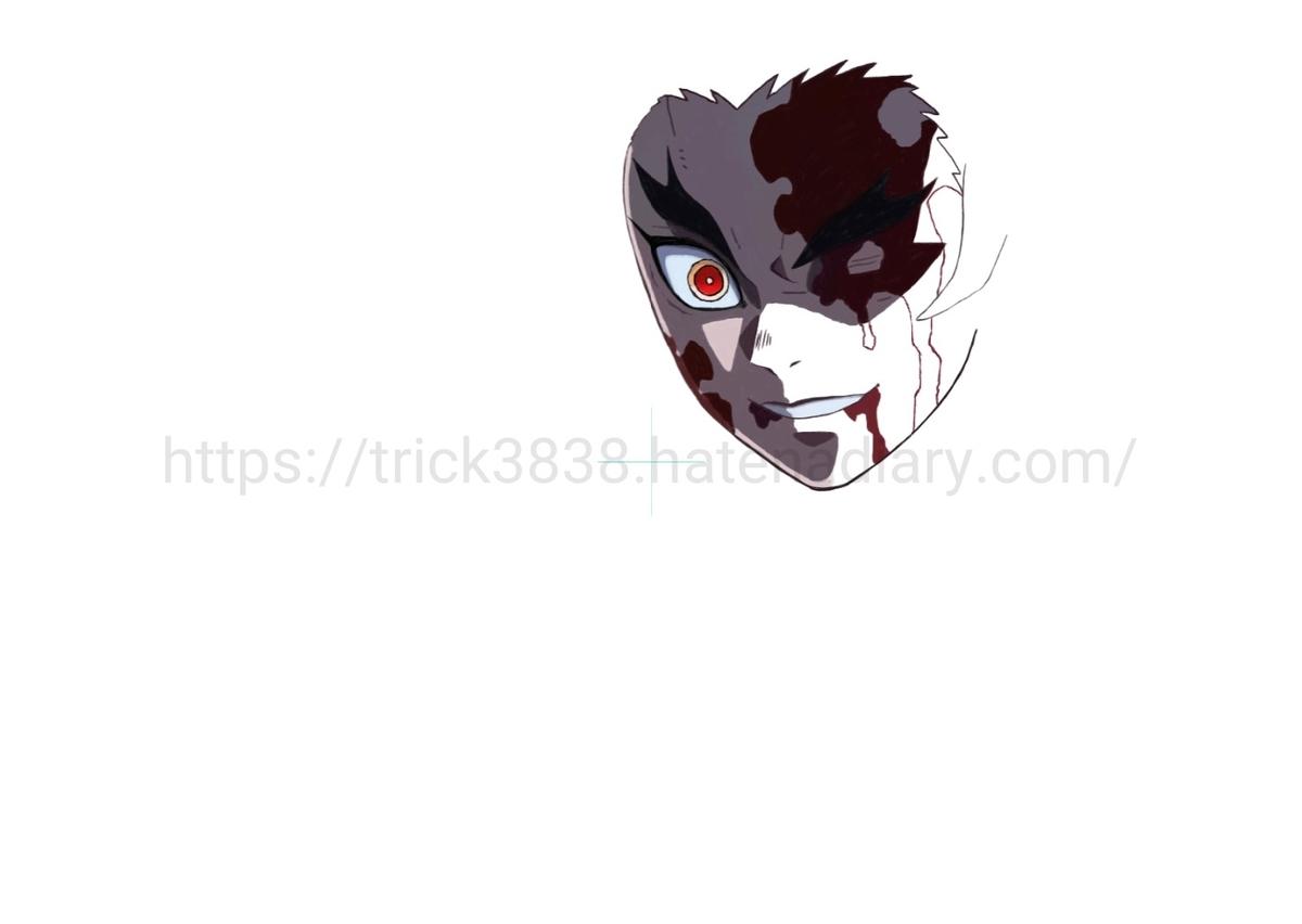 f:id:trick38:20201115194626j:plain