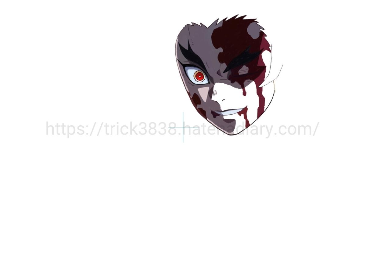 f:id:trick38:20201115194641j:plain