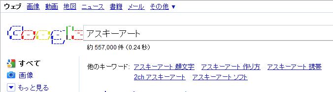 20100513213422