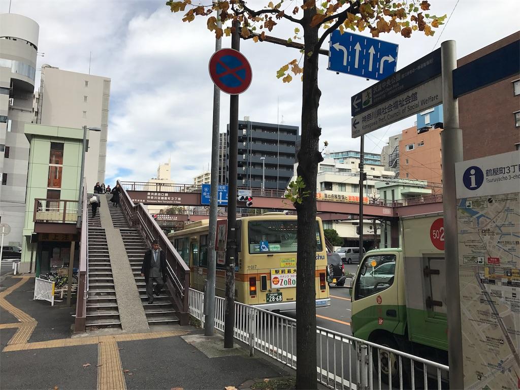 f:id:triforceyokohama:20161130085443j:image