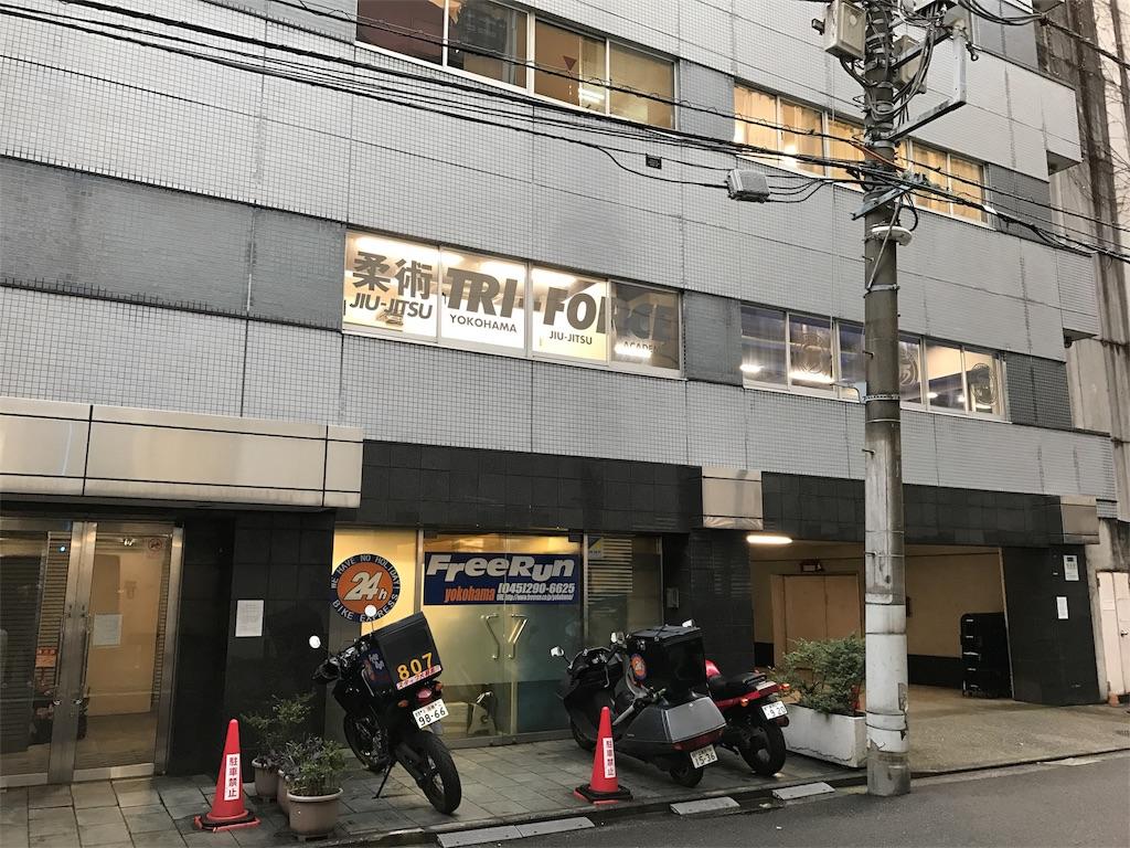 f:id:triforceyokohama:20161201161454j:image