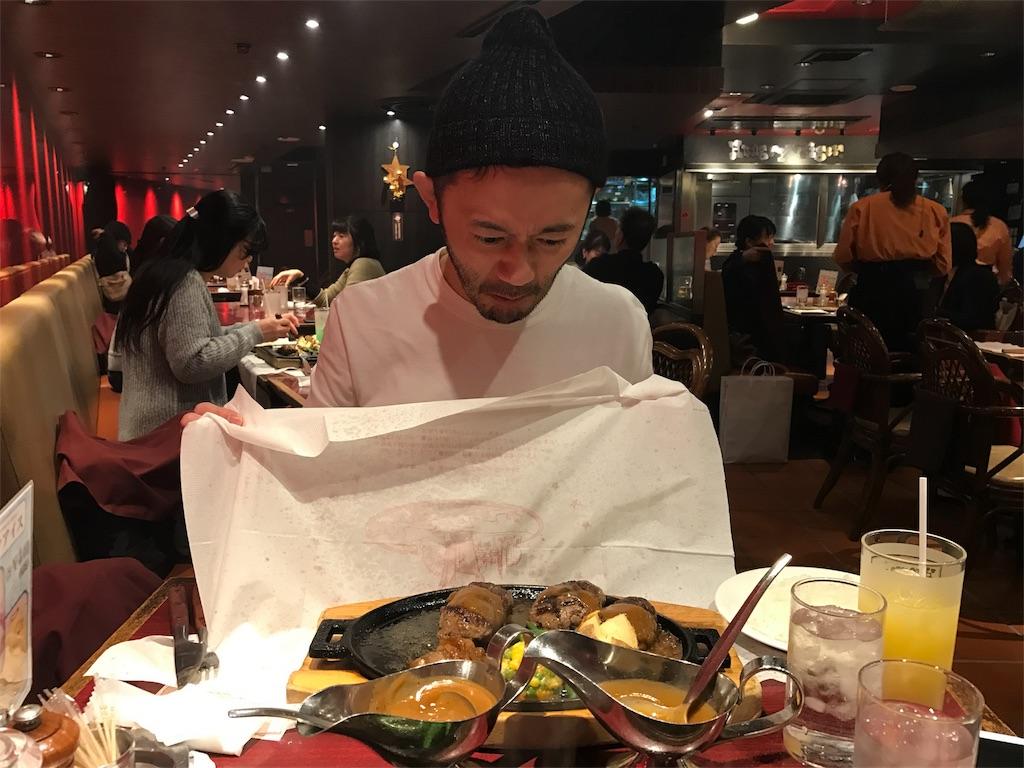f:id:triforceyokohama:20161207162719j:image