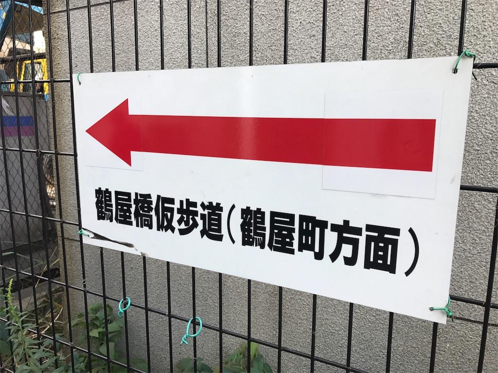 f:id:triforceyokohama:20161207162908j:image
