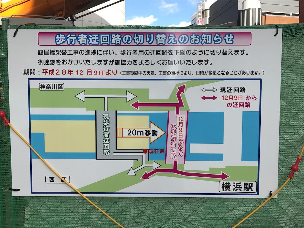 f:id:triforceyokohama:20161207162936j:image