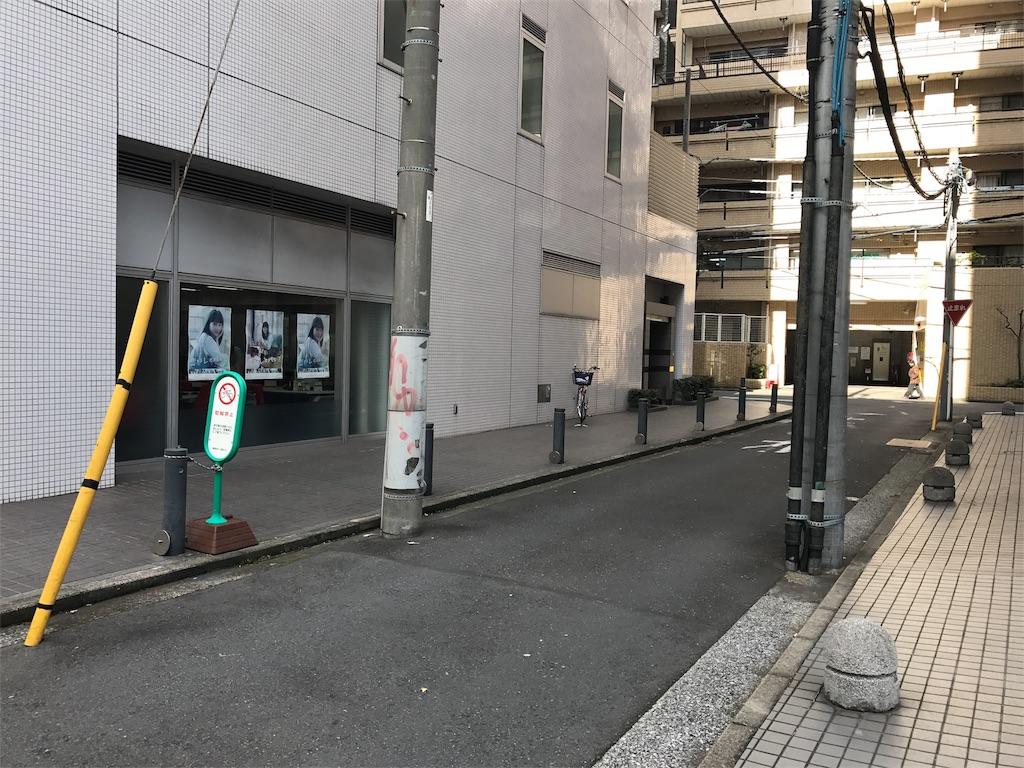f:id:triforceyokohama:20161207163217j:image