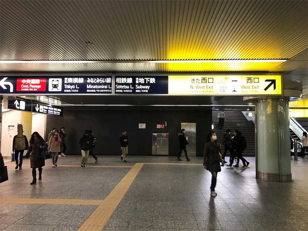 f:id:triforceyokohama:20161210095049j:image