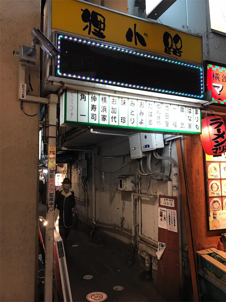 f:id:triforceyokohama:20170106172635j:image