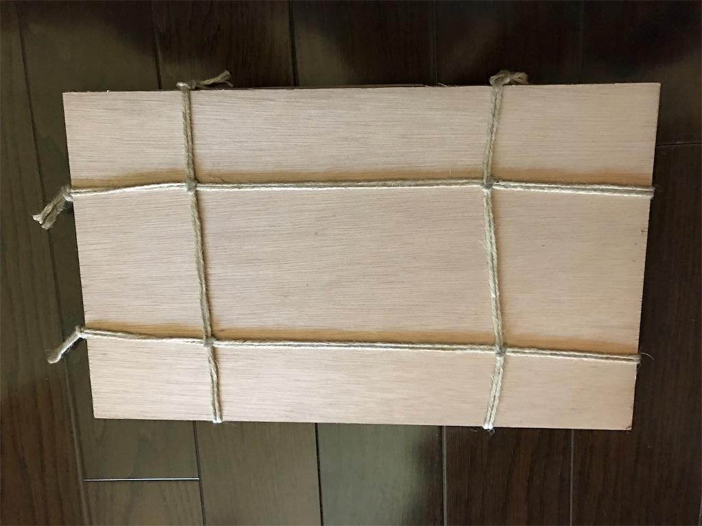 f:id:triforceyokohama:20170111155426j:image