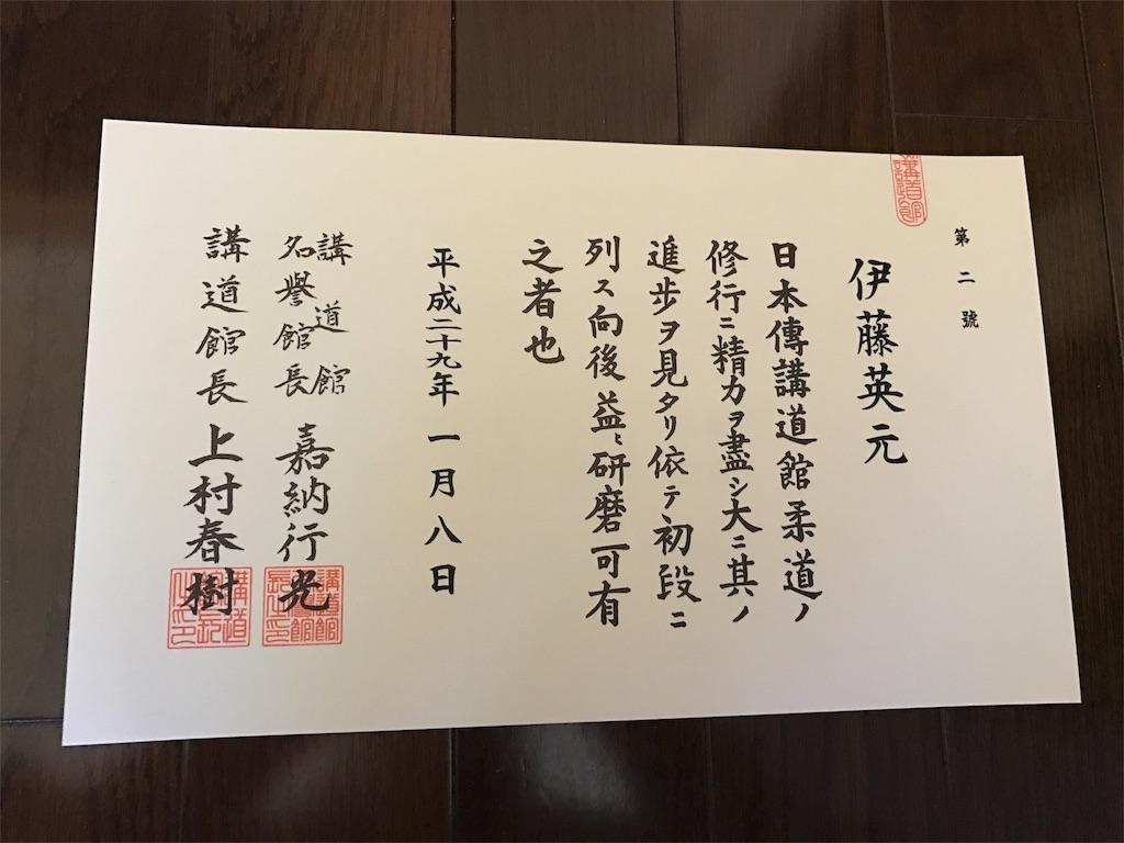 f:id:triforceyokohama:20170111155440j:image