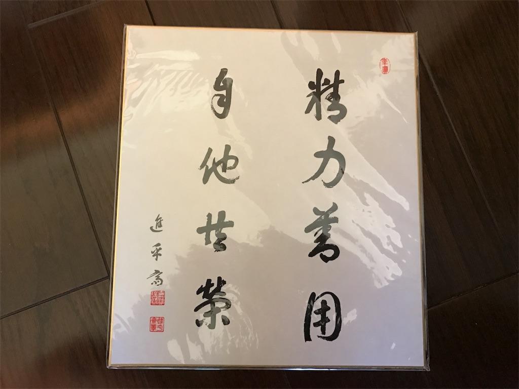 f:id:triforceyokohama:20170111155450j:image