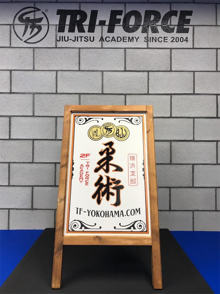 f:id:triforceyokohama:20170115223323j:image