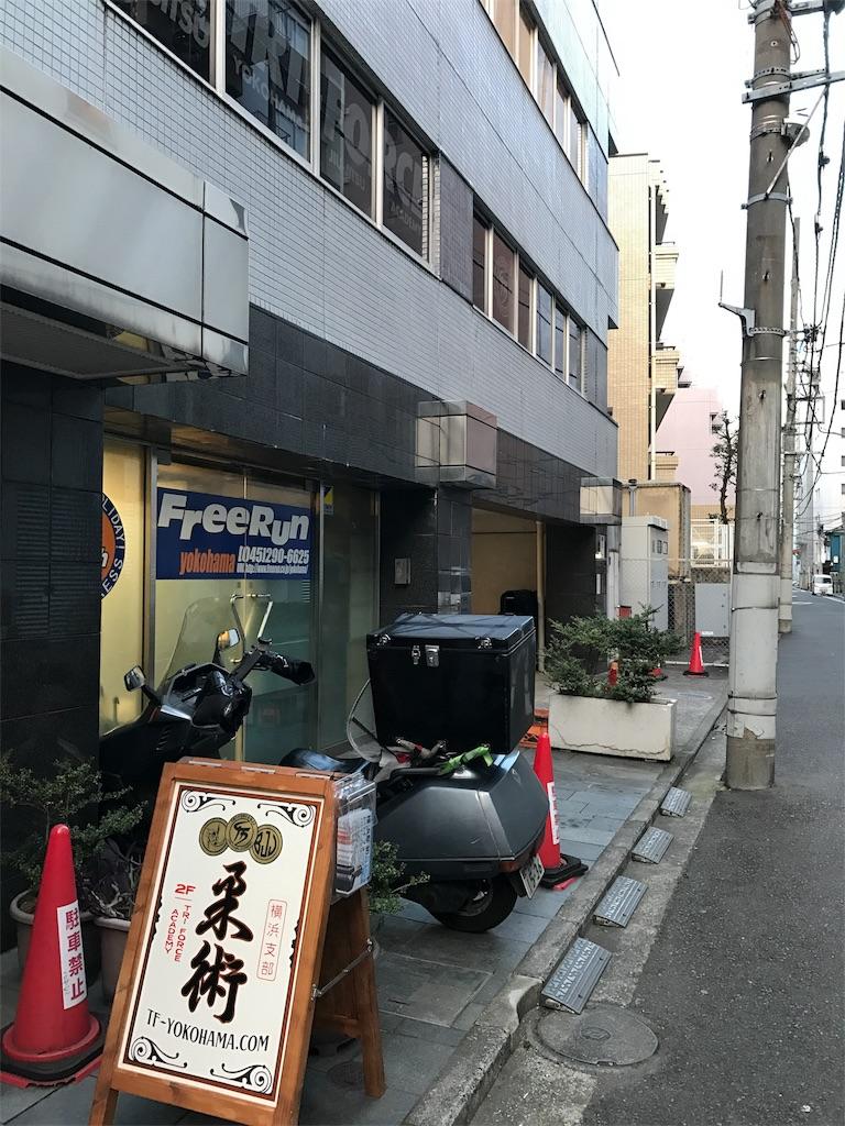 f:id:triforceyokohama:20170119185950j:image