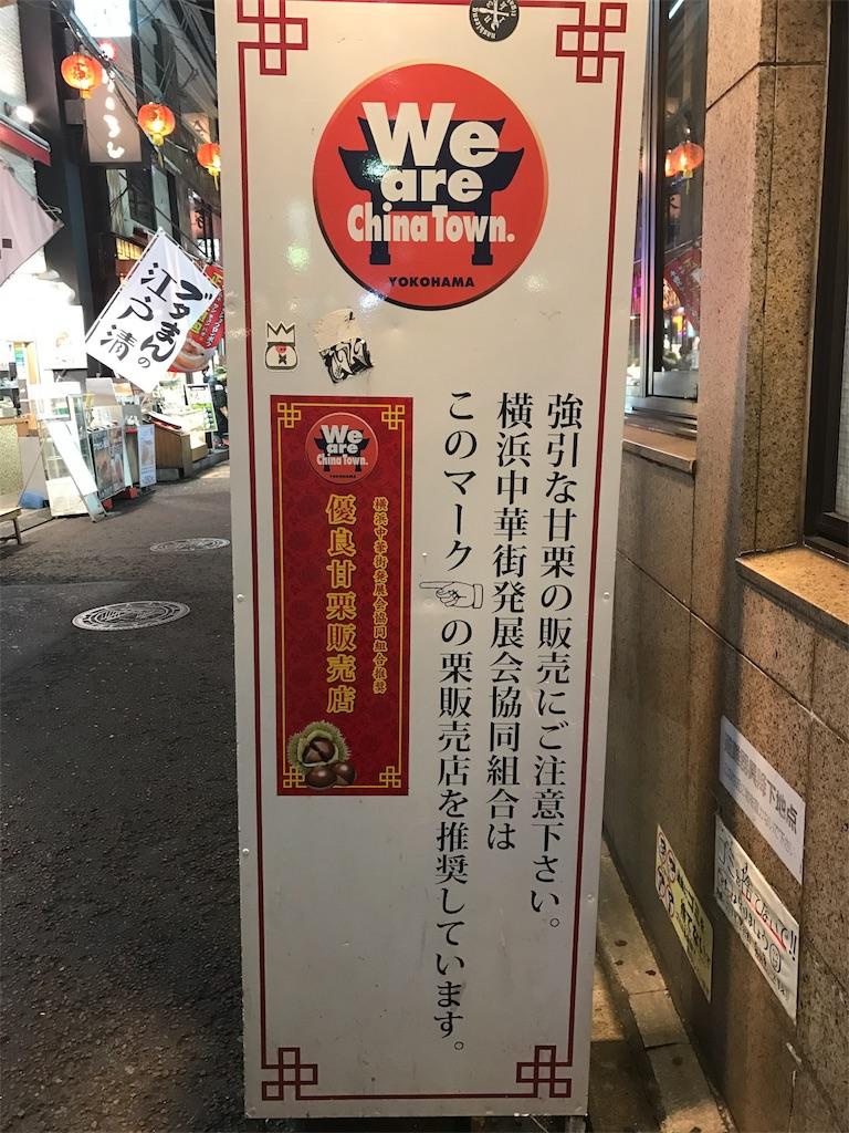 f:id:triforceyokohama:20170120174008j:image