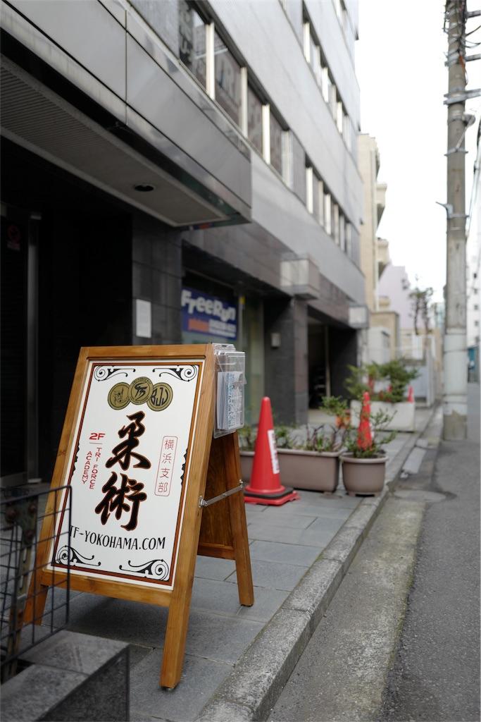 f:id:triforceyokohama:20170307181633j:image