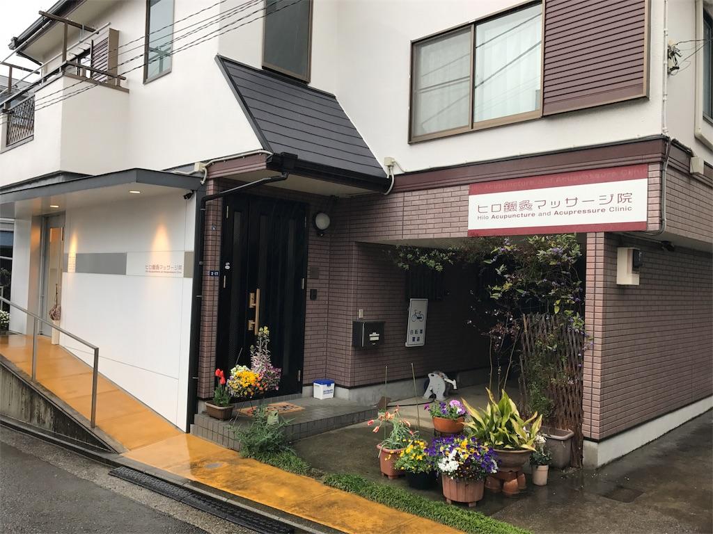 f:id:triforceyokohama:20170411160210j:image