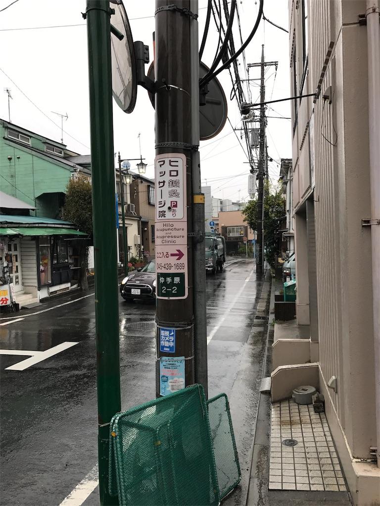 f:id:triforceyokohama:20170411160217j:image