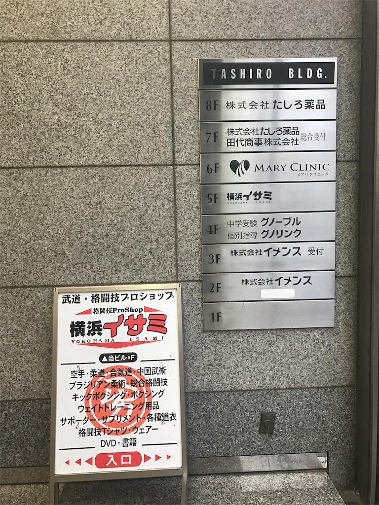 f:id:triforceyokohama:20170421182803j:image