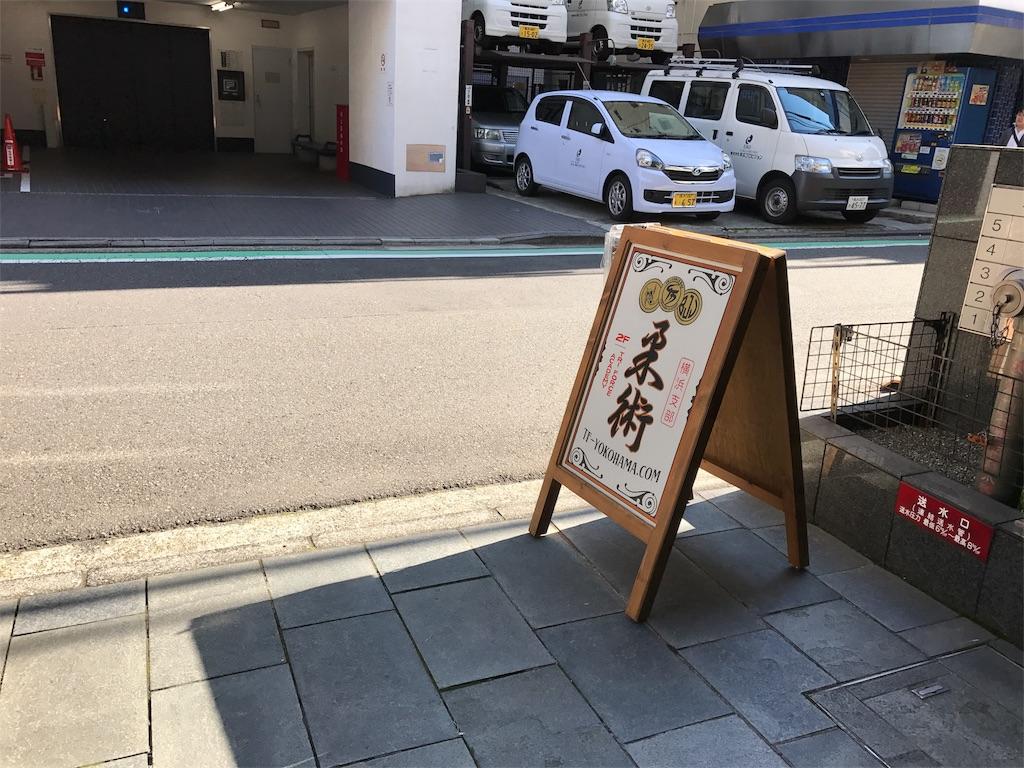 f:id:triforceyokohama:20170424215335j:image