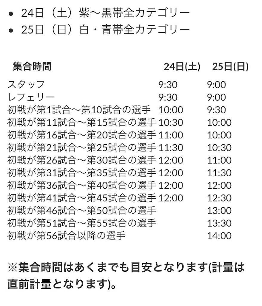 f:id:triforceyokohama:20170622223924j:image