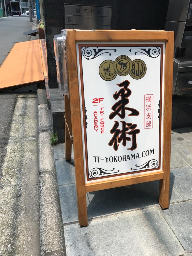 f:id:triforceyokohama:20170709151634j:image