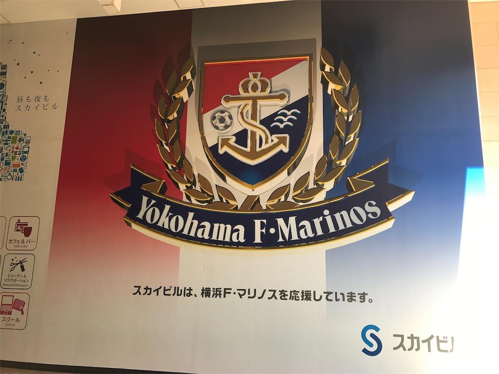 f:id:triforceyokohama:20170712184850j:image
