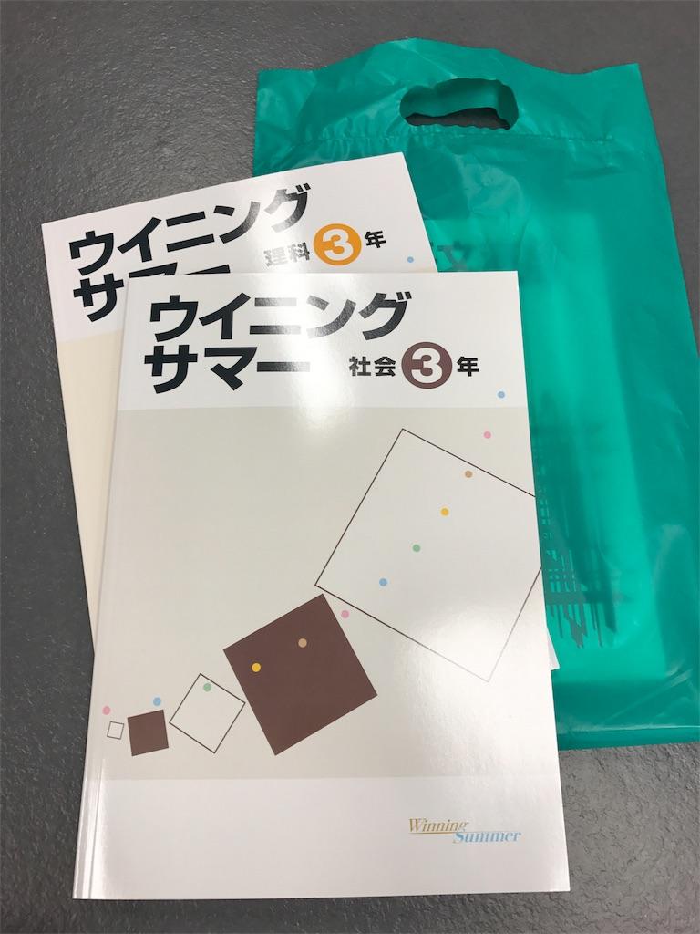 f:id:triforceyokohama:20170714213918j:image