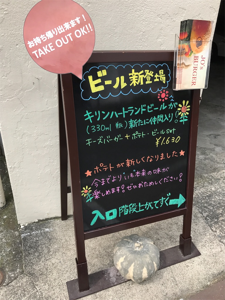 f:id:triforceyokohama:20170717171307j:image