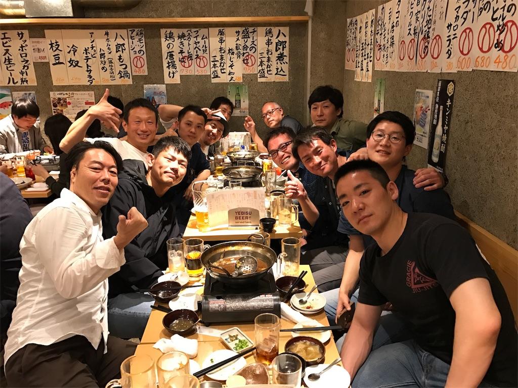f:id:triforceyokohama:20170804171221j:image