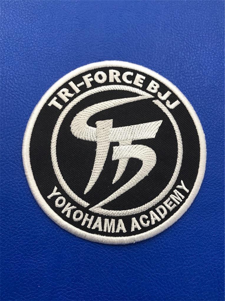 f:id:triforceyokohama:20170913160802j:image