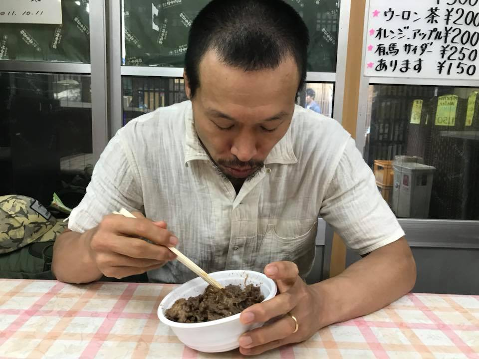 f:id:triforceyokohama:20171002155443j:plain