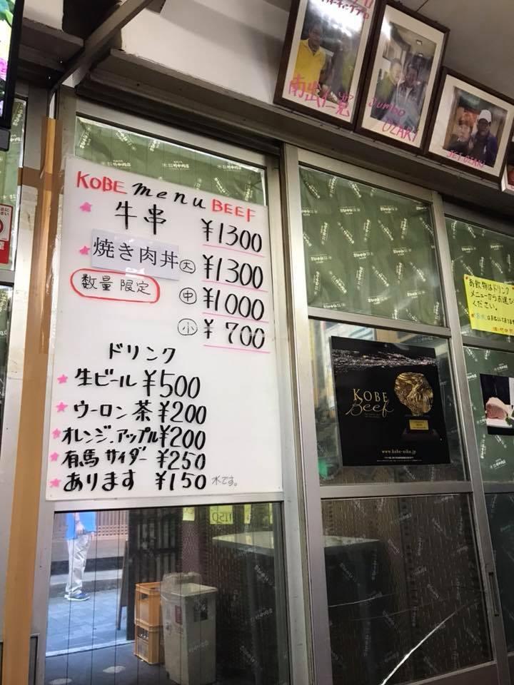 f:id:triforceyokohama:20171002155454j:plain