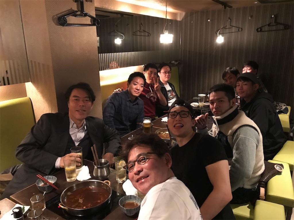 f:id:triforceyokohama:20171106164526j:image