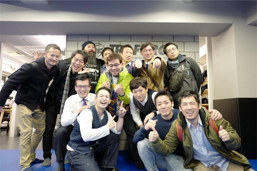 f:id:triforceyokohama:20171205225005j:image
