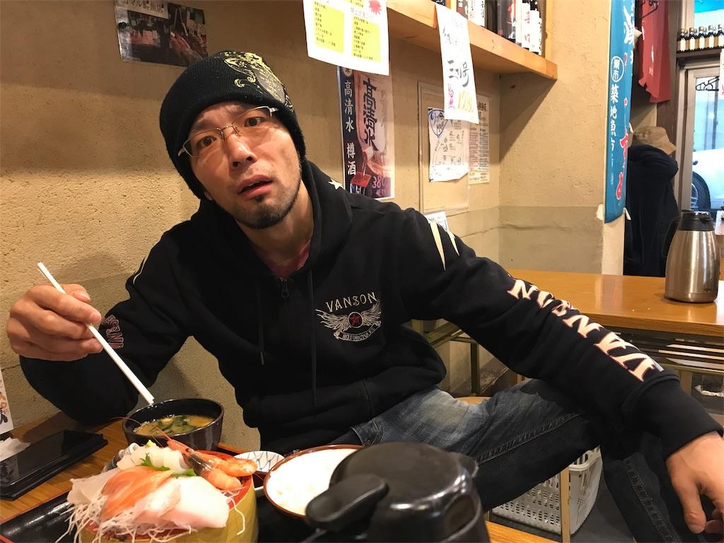 f:id:triforceyokohama:20171207174303j:image
