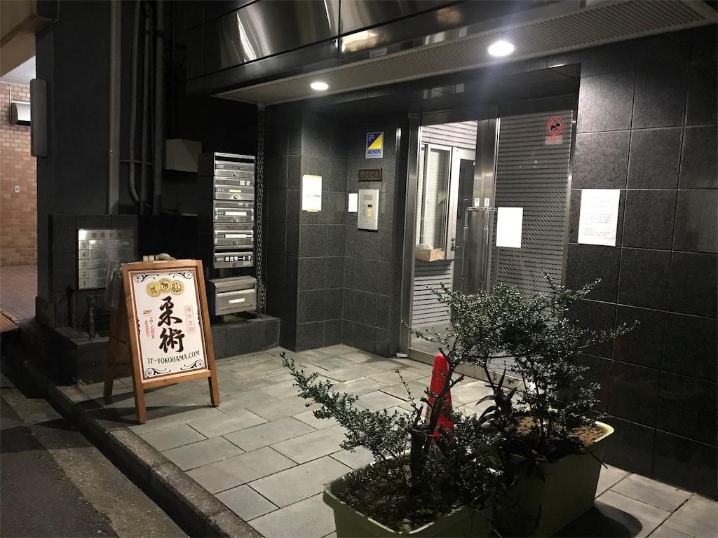 f:id:triforceyokohama:20171212180812j:image