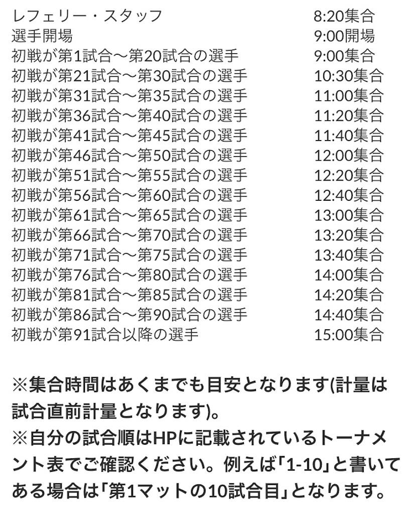 f:id:triforceyokohama:20171216153806j:image