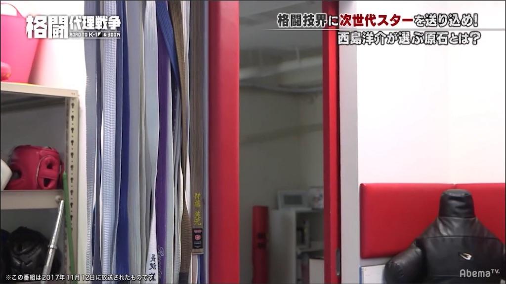 f:id:triforceyokohama:20171226190437j:image