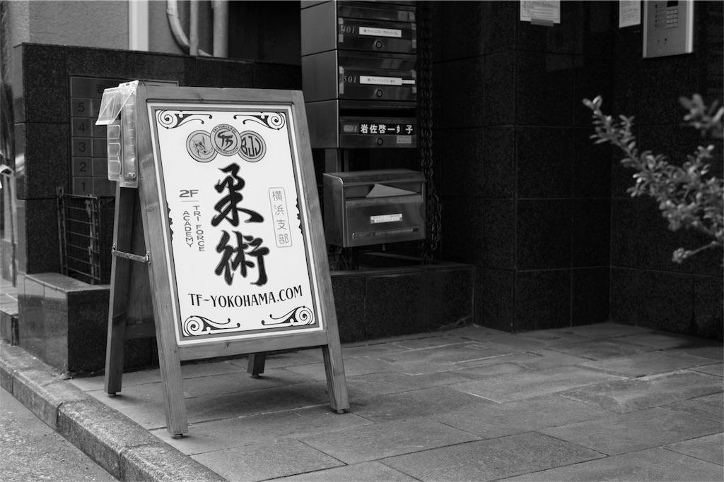 f:id:triforceyokohama:20180115161041j:image