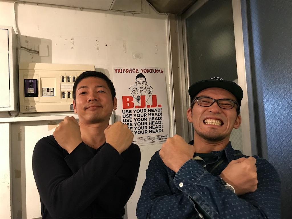 f:id:triforceyokohama:20180119190928j:image