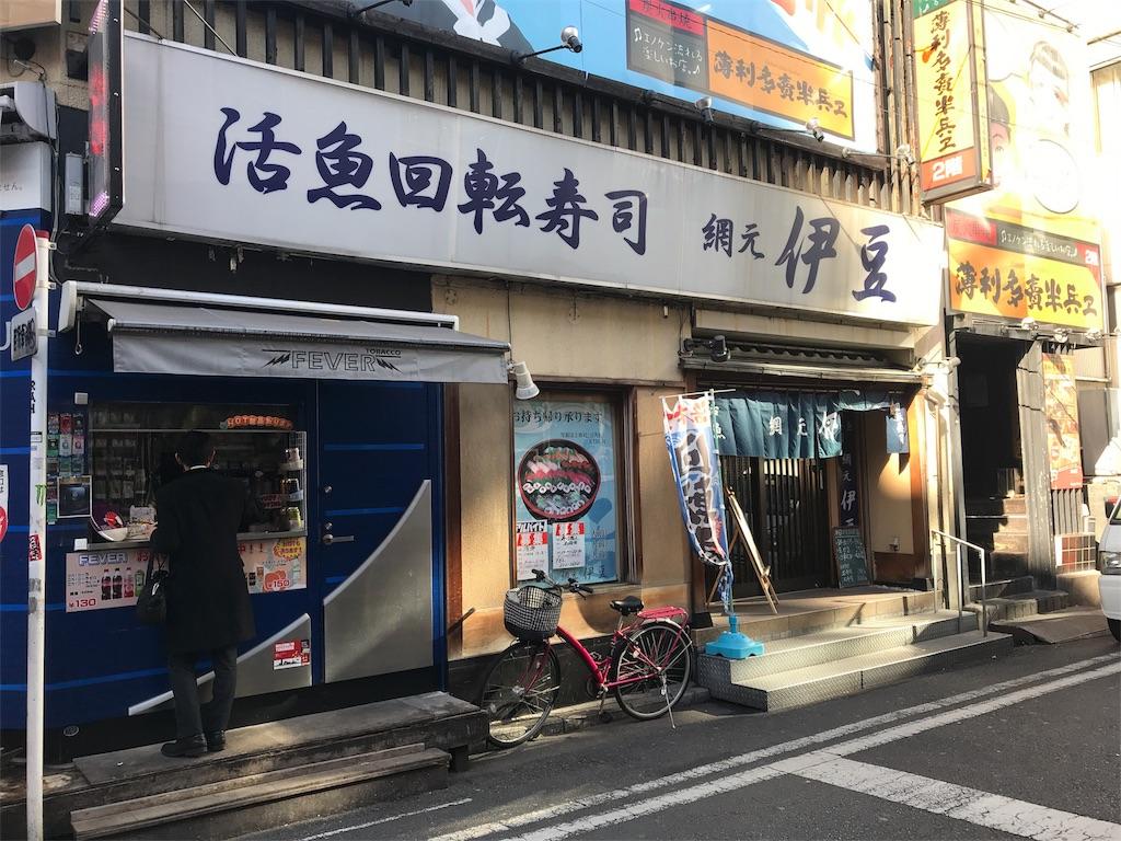 f:id:triforceyokohama:20180214183356j:image