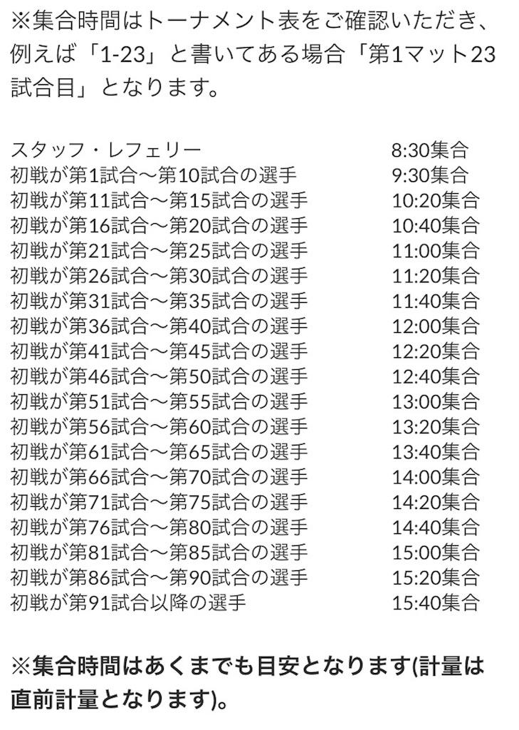 f:id:triforceyokohama:20180225071050j:image