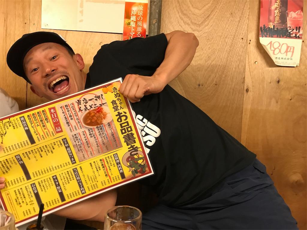 f:id:triforceyokohama:20180415224608j:image
