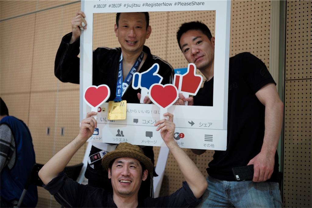 f:id:triforceyokohama:20180422170521j:image