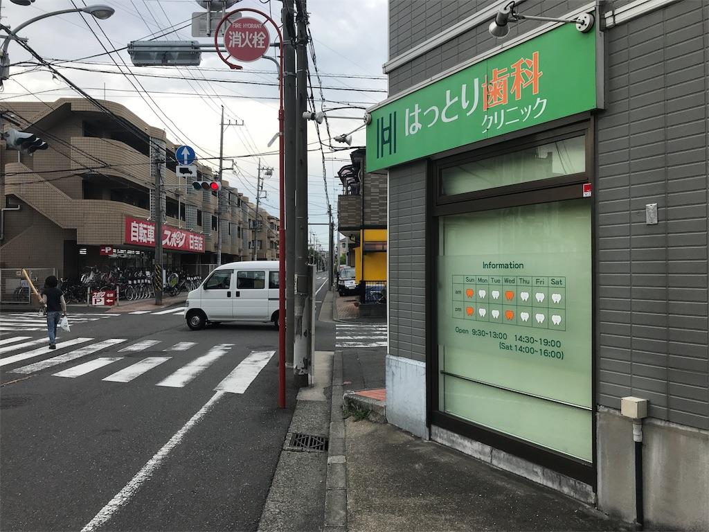 f:id:triforceyokohama:20180605180959j:image
