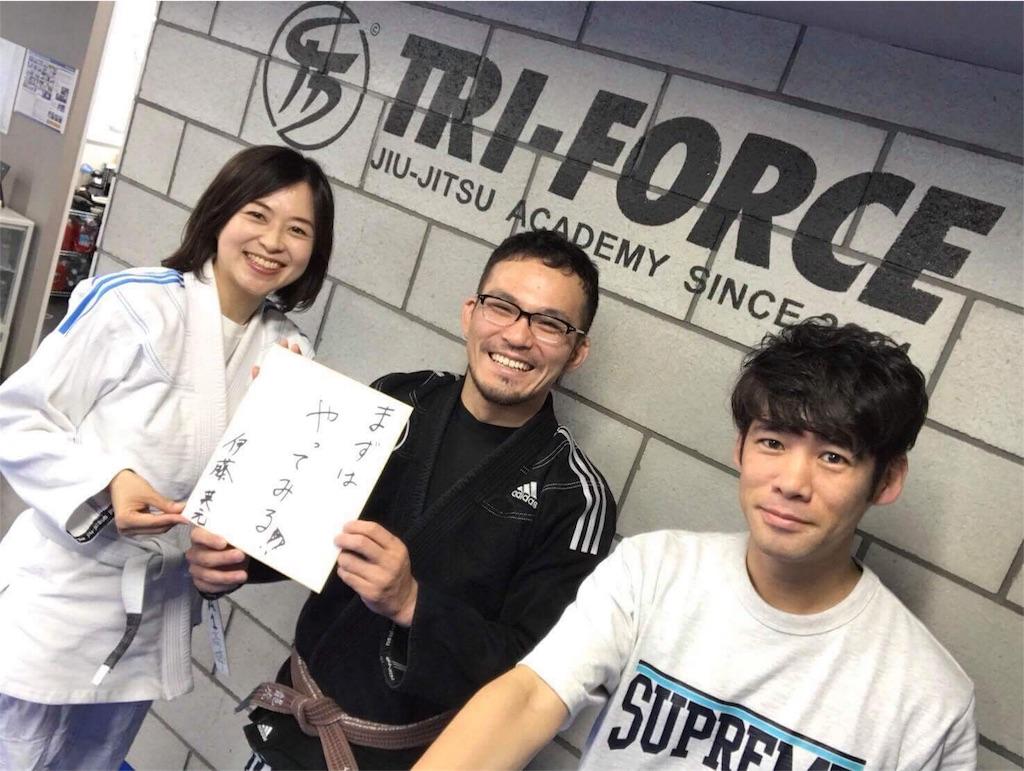 f:id:triforceyokohama:20180616184554j:image