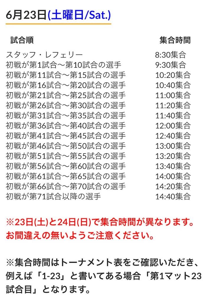 f:id:triforceyokohama:20180622153533j:image